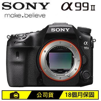SONY ILCA-99M2 數位單眼相機 ILCA-99M2