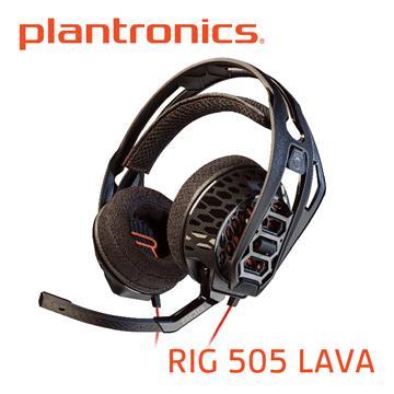 Plantronics RIG 505 LAVA電競耳機