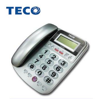 東元TECO 來電顯示有線電話