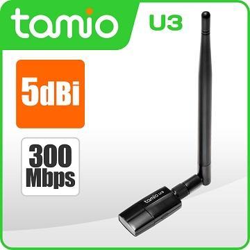 TAMIO U3 N300 USB無線網卡