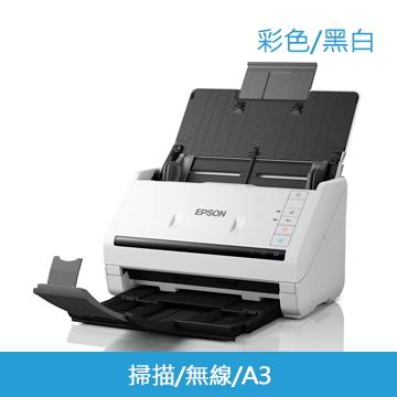 EPSON DS-570W 高速文件無線掃描器