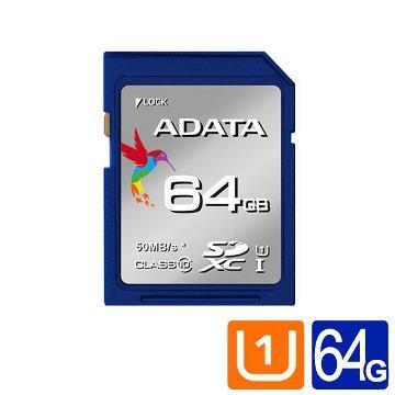 ADATA威剛 Premier SDXC UHS-I U1 64GB 記憶卡