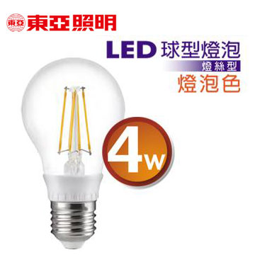 東亞4W燈絲型LED球型燈泡-燈泡色(E27)