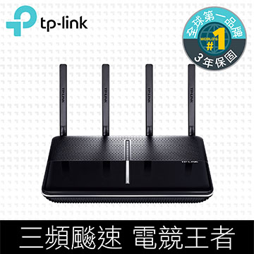 TP-Link Archer C3150 Gigabit 無線路由器