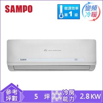聲寶1對1變頻冷暖空調AM-QC28DC