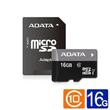ADATA威剛 MicroSD U1 16GB記憶卡(附轉卡)