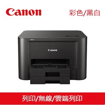 Canon MAXIFY iB4170商用噴墨印表機