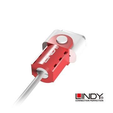 LINDY 蘋果Macbook磁吸線保護套