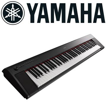 山葉YAMAHA 76鍵 標準可攜式電子琴 黑色 NP-32BK