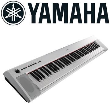 山葉YAMAHA 76鍵 標準可攜式電子琴 白色