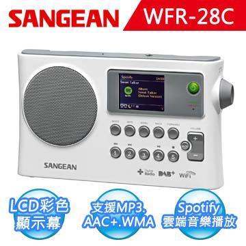 【SANGEAN】WiFi/USB網路收音機 WFR-28C