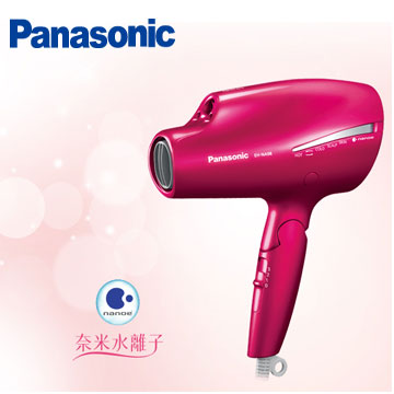 【展示機】Panasonic nanoe吹風機