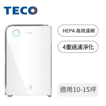 東元TECO 15坪空氣清淨機