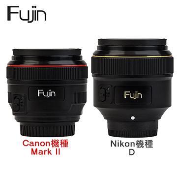 Fujin MK II 風塵單眼相機除塵器 For Canon