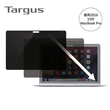 """【15""""】Targus MacBook Pro 雙面磁性護目防窺片"""