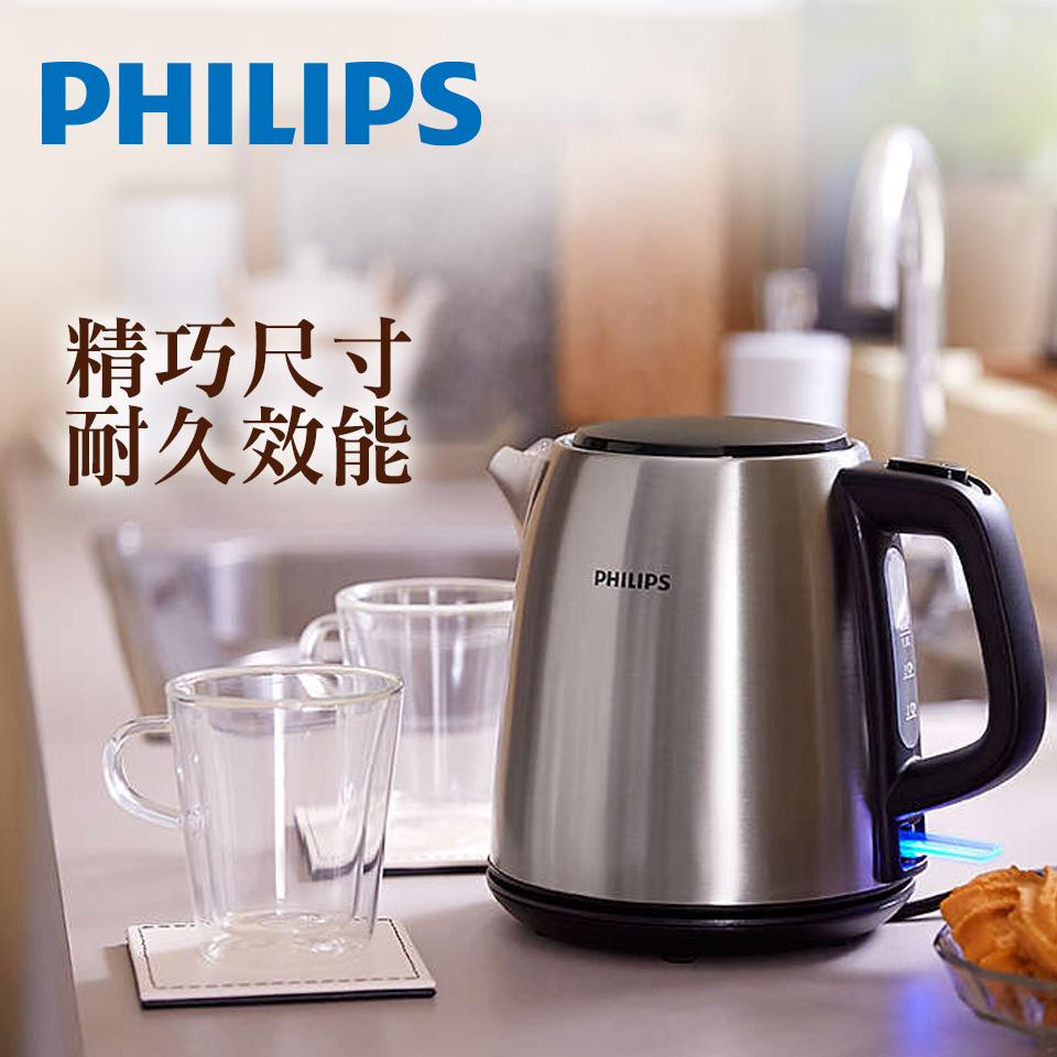 飛利浦PHILIPS 1L 不鏽鋼煮水壺