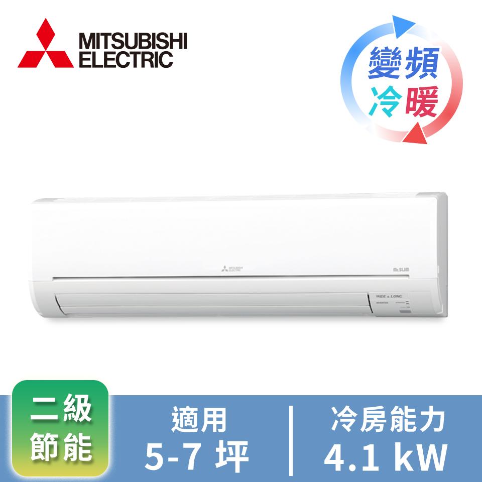 MITSUBISHI一對一變頻冷暖空調 MSZ/MUZ-GE42NA-C1.
