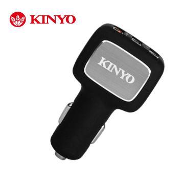 【福利品】KINYO QC3.0 3孔車用充電器