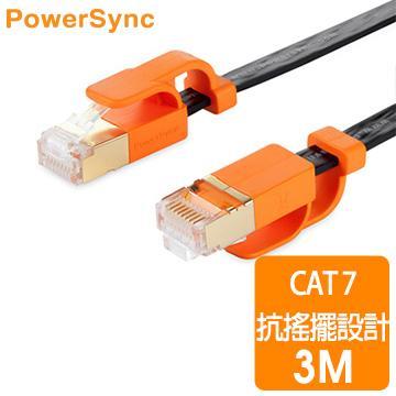 群加Cat7抗搖擺網路扁線-3米(黑)