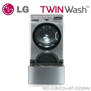 LG TWINWash 雙能洗(蒸洗脫烘) 洗衣機典雅銀 18公斤+2.5公斤(WD-S18VCD+WT-D250HV)