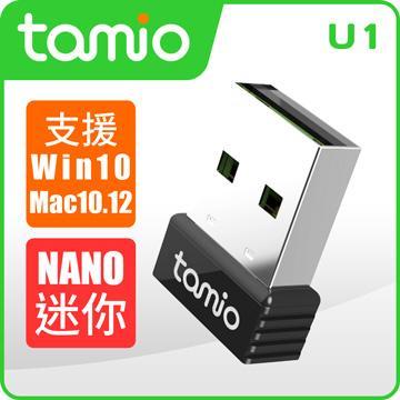 TAMIO U1 USB無線網卡