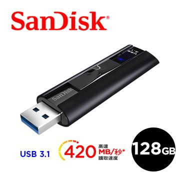 SanDisk晟碟 128GB 隨身碟 420MB/S