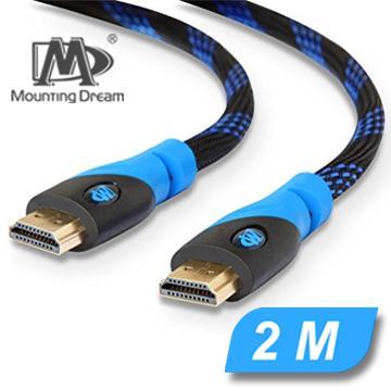 Mounting Dream HDMI線(2.0M)