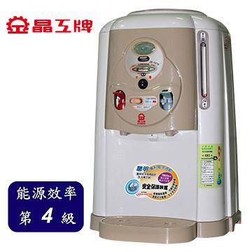 晶工牌8L全開水節能溫熱開飲機
