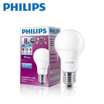 飛利浦全電壓VI LED廣角型8W白光