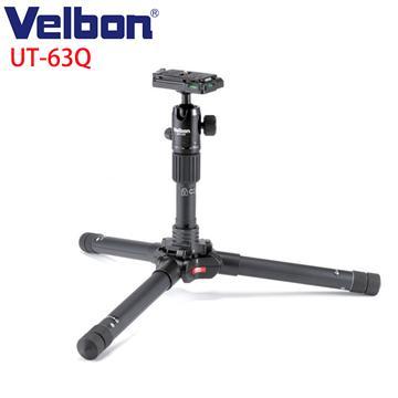 Velbon UT-63Q偏心管手把式反折腳架組 UT-63Q