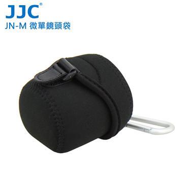 JJC JN-M 微單眼鏡頭袋