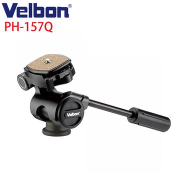 Velbon PadHead 握把式雲台(相機用) PH-157Q(公司貨)