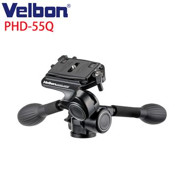 Velbon PHD-55Q 雙握把三向雲台 PHD-55Q(公司貨)