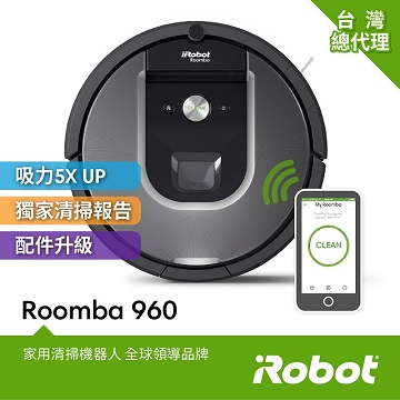 iRobot Roomba 960吸塵機器人
