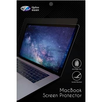 "QP New MacBook13"" 抗藍光疏油疏水保貼 0100900131153"