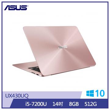ASUS UX430UQ Ci5 NV940 輕薄獨顯筆電(玫瑰金) UX430UQ-0092C7200U