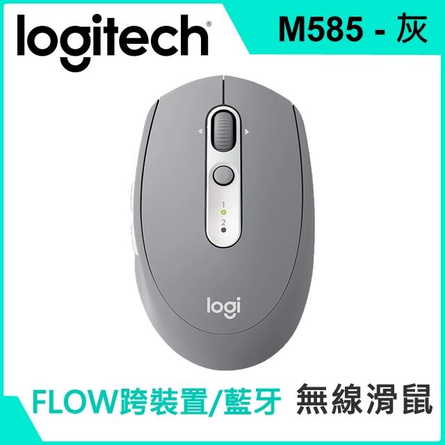Logitech羅技 M585 無線滑鼠 霧灰