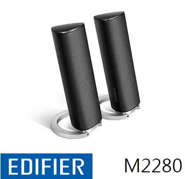(福利品)Edifier 2.0聲道二件式喇叭