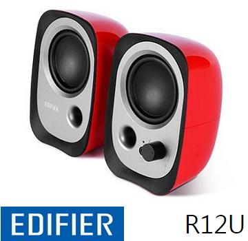 Edifier 2.0聲道二件式喇叭 紅
