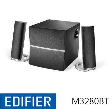 (福利品)漫步者Edifier 2.1聲道三件式藍牙無線喇叭