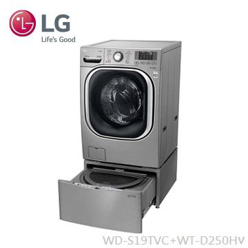 TWINWash 雙能洗(蒸洗脫烘) 典雅銀 / 19公斤+2.5公斤洗衣容量(WD-S19TVC+WT-D250HV(銀))