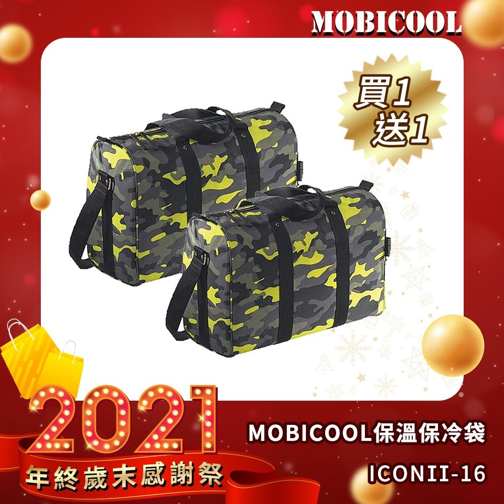 MOBICOOL ICON Ⅱ 16 保溫保冷袋 ICON Ⅱ 16 迷彩黃