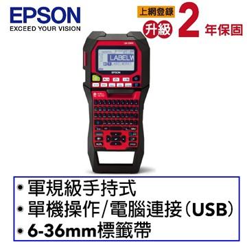 愛普生EPSON LW-Z900 工程用手持式標籤機 LW-Z900