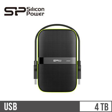 【拆封品】【4TB】Silicon Power2.5吋防水抗震外接硬碟