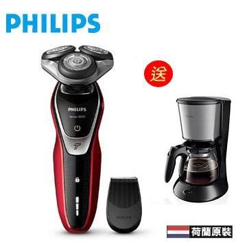 【展示品】飛利浦S5000勁鋒系列電鬍刀超值組