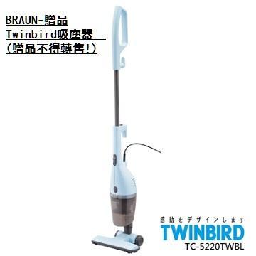 Twinbrid直立式吸塵器