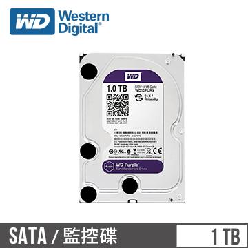WD威騰 3.5吋 1TB SATA監控系統硬碟 紫標 WD10PURZ