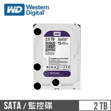 WD威騰 3.5吋 2TB SATA監控系統硬碟 紫標 WD20PURZ
