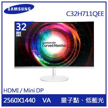 【32型】SAMSUNG C32H711QE曲面顯示器