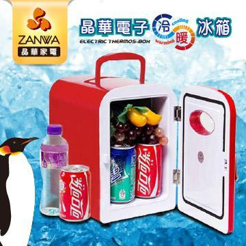 ZANWA晶華 冷熱兩用電子行動冰箱/冷藏箱 CLT-05R